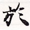 HNG036-0722a