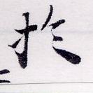 HNG036-0722b