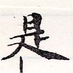 HNG036-0729