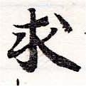 HNG036-0787