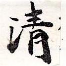 HNG036-0801