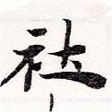 HNG036-0859