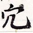 HNG036-0873