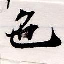 HNG036-0922b