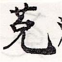 HNG036-0928