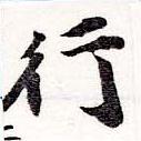 HNG036-0935