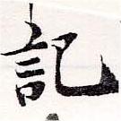 HNG036-0948