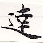 HNG036-0996