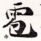 HNG036-1028