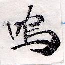 HNG036-1110