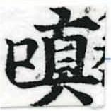 HNG037-0067