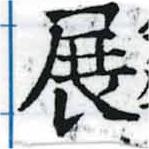 HNG037-0105