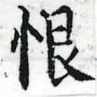 HNG037-0133