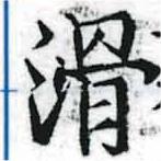 HNG037-0223