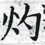HNG037-0233