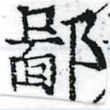 HNG037-0374
