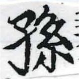HNG037-0593
