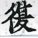 HNG037-0653