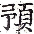 HNG037-0998b
