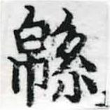 HNG037-1068a
