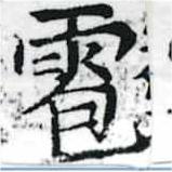 HNG037-1092