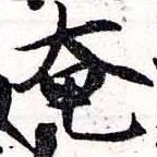 HNG038-0071