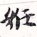 HNG038-0077