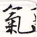 HNG038-0177