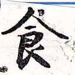 HNG038-0347