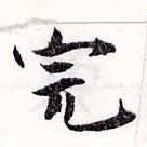 HNG038-0557