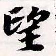 HNG038-0698