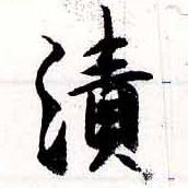 HNG038-0751