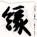 HNG038-0865