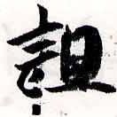 HNG038-0927