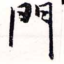 HNG038-1005
