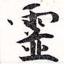 HNG038-1023