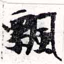HNG038-1037
