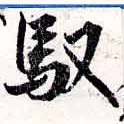 HNG038-1044