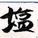 HNG038-1056