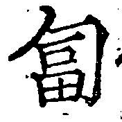 HNG042-0038
