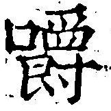 HNG042-0054