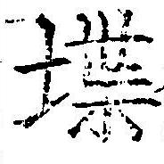 HNG042-0060