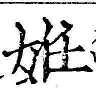 HNG042-0084