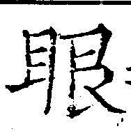 HNG042-0219