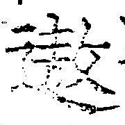 HNG042-0316