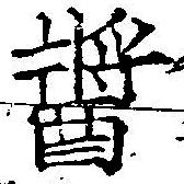 HNG042-0327