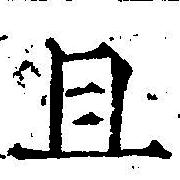 HNG042-0380
