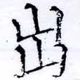 HNG042-0465b