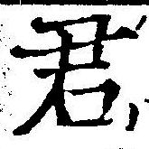 HNG042-0520a