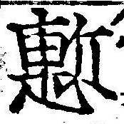 HNG042-0664
